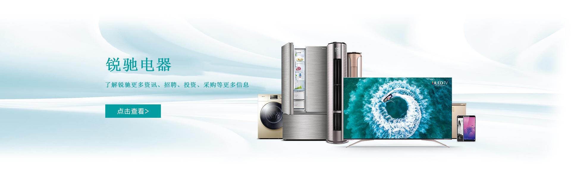 重庆海信中央空调